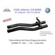 Tubo Inferior do Fluxo dágua do motor KOMBI T2 - 06/... - 1.4L - Total Flex
