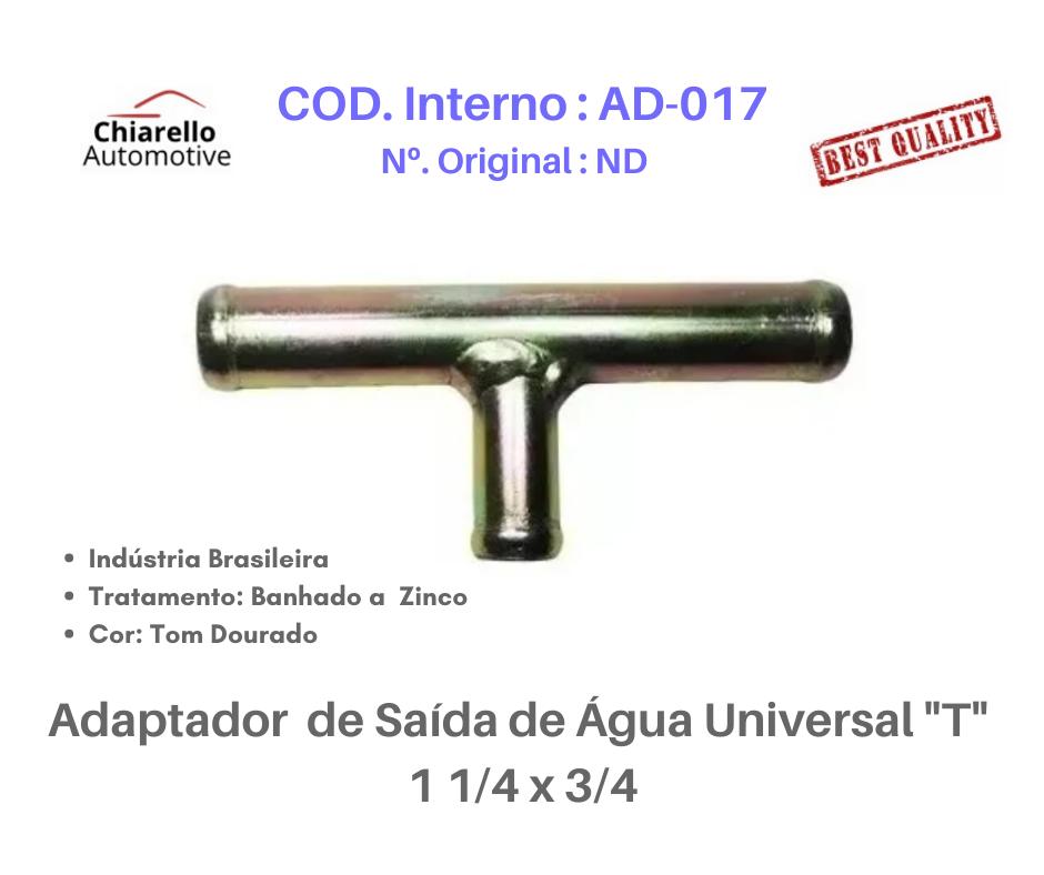 "Adaptador de Saída de Água Universal ""T"" 1 1/4 x 3/4  - Chiarello Automotive"