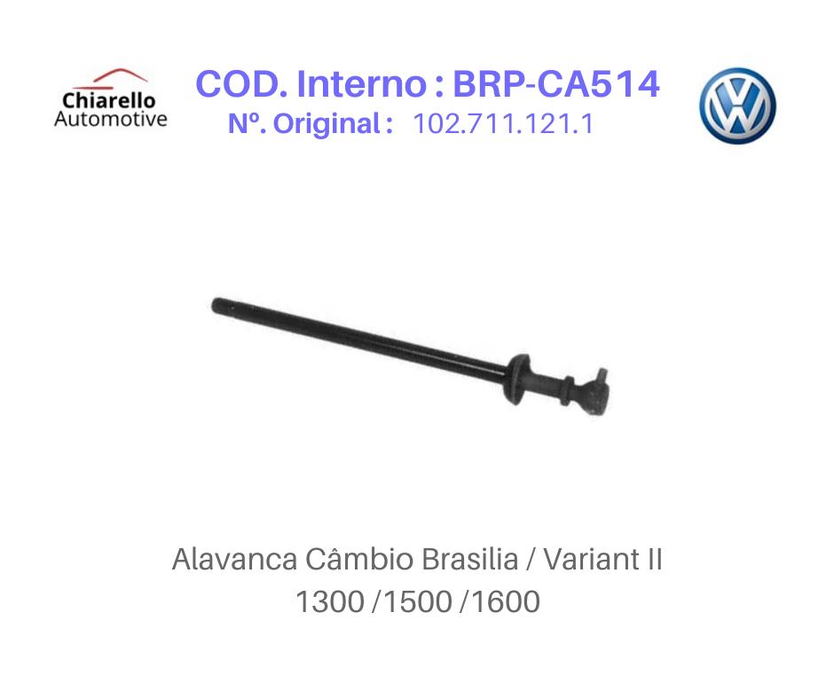 Alavanca Cambio Variant II Medida 25cm  - Chiarello Automotive