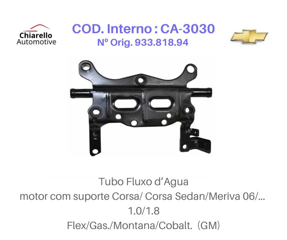 Tubo da água motor Corsa Meriva Montana Doblo Palio Punto Stilo Flex/Gas  - Chiarello Automotive