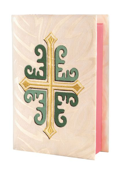 Capa Libro de los Evangelios Salus Mundi CE290