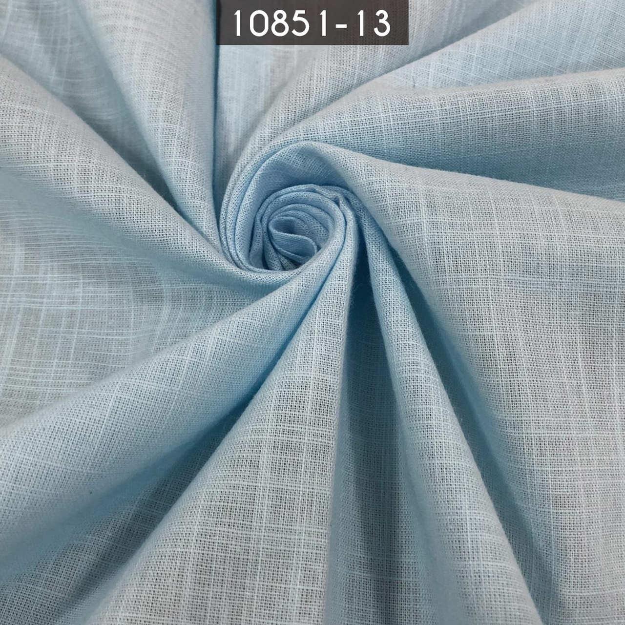 Tecido Cambraia Colors 100% Algodão Azul Bebe