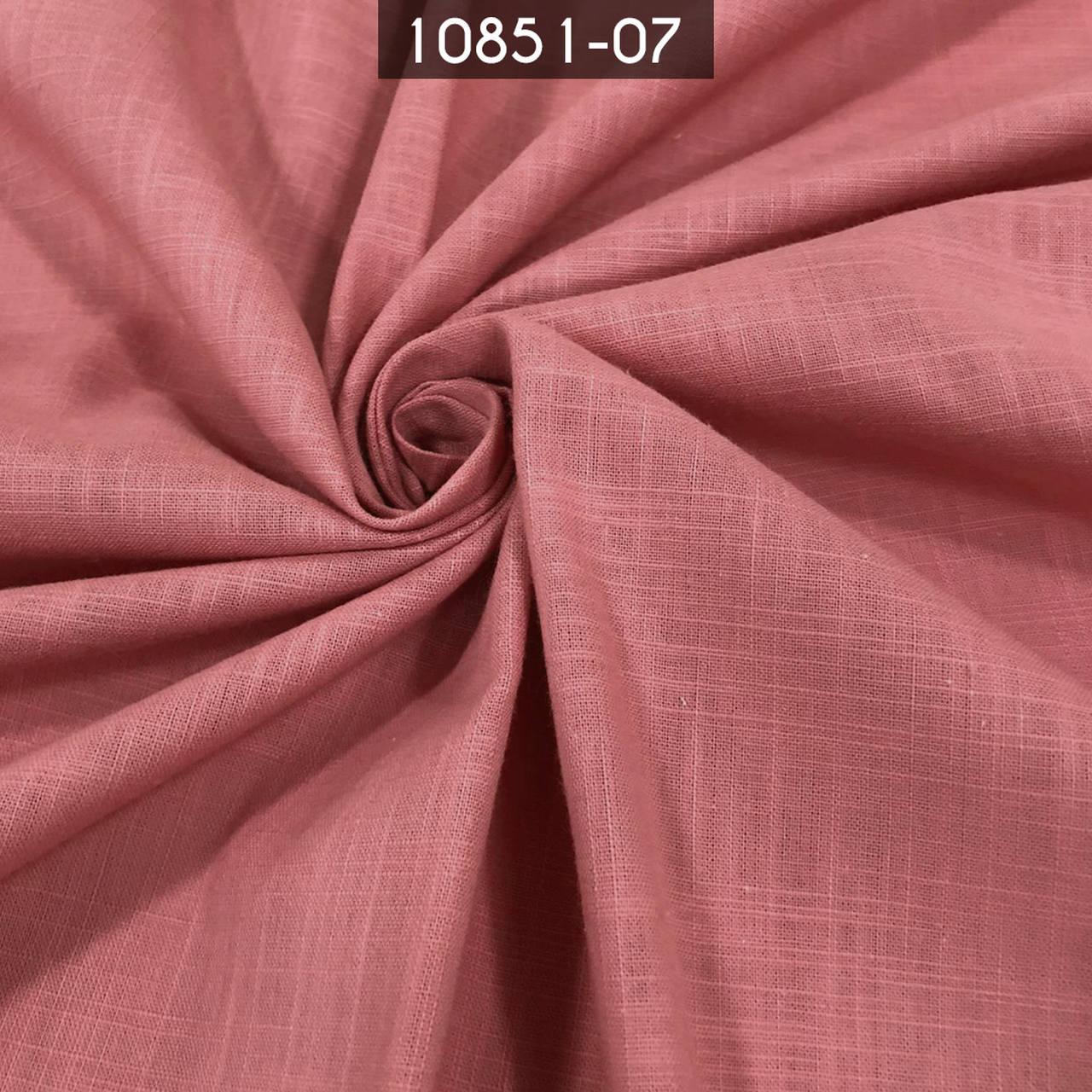 Tecido Cambraia Colors 100% Algodão Goiaba