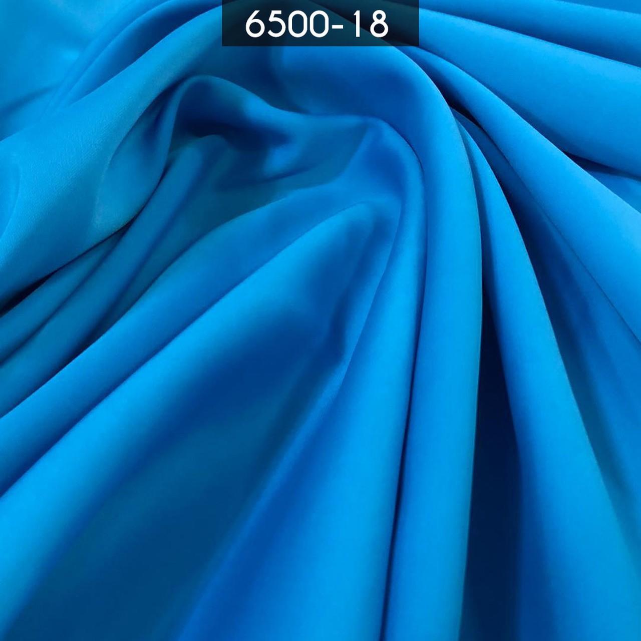 Tecido Cetim Matt Azul Celeste