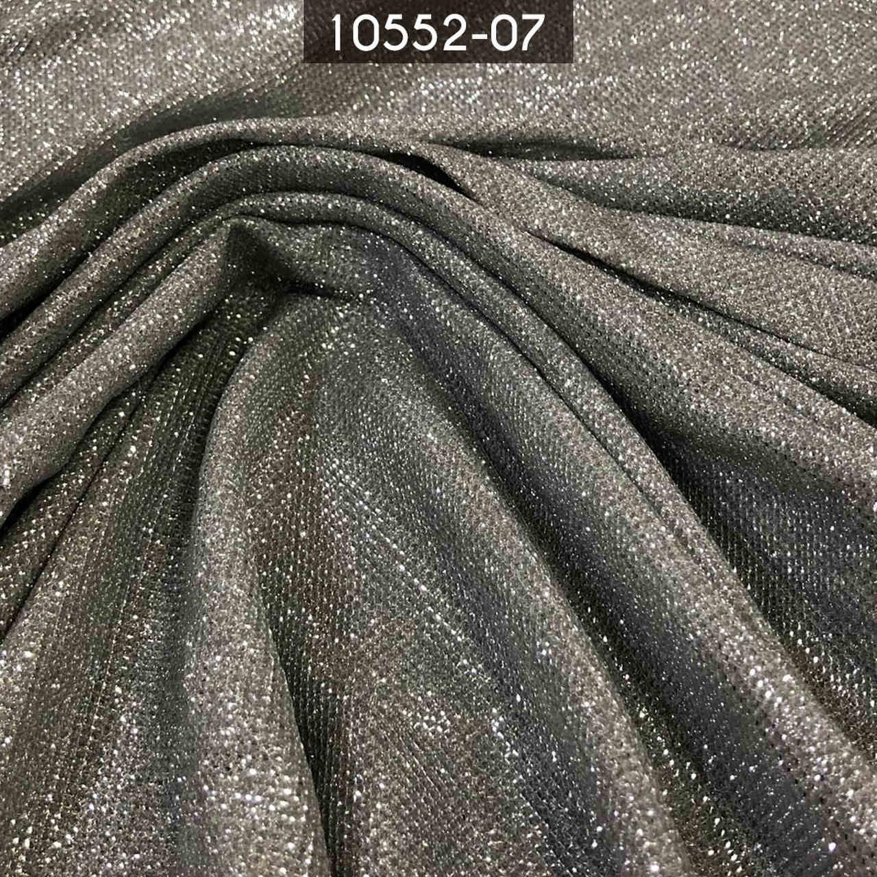 Tecido Lurex Glitter Prata