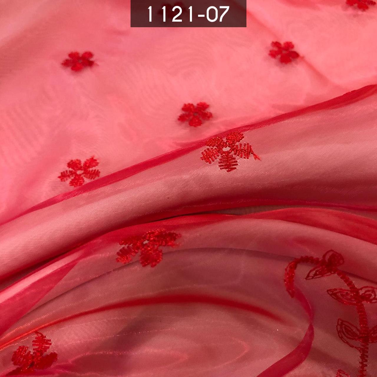 Tecido Organza Bordada infantil Vermelho