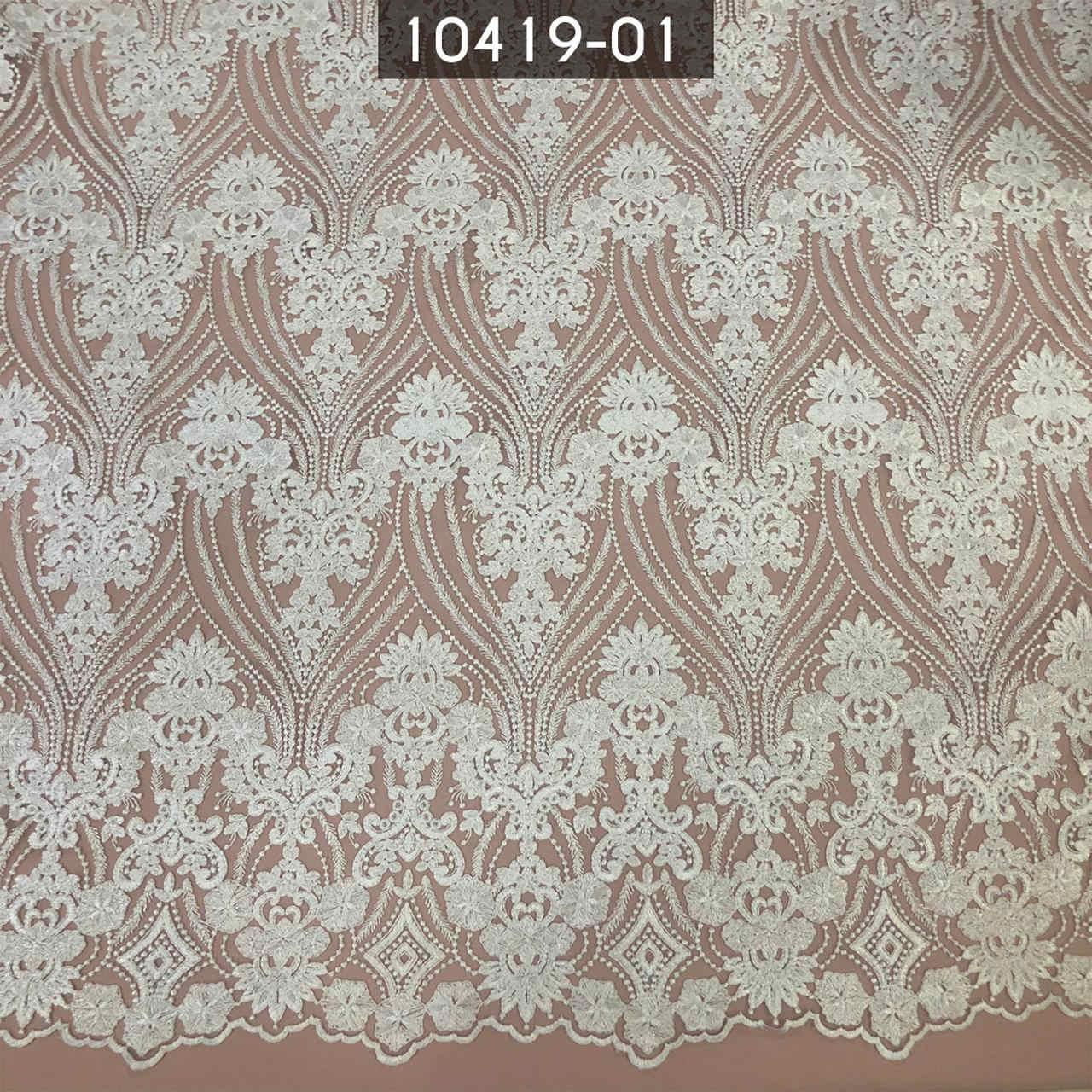 Tecido Renda Tule Bordada Em Linha Branco