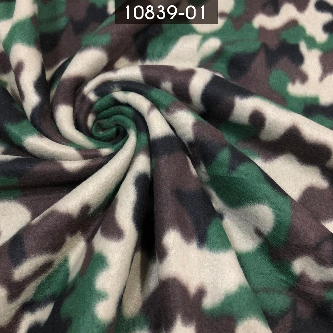 Tecido Soft Estampado Camuflado