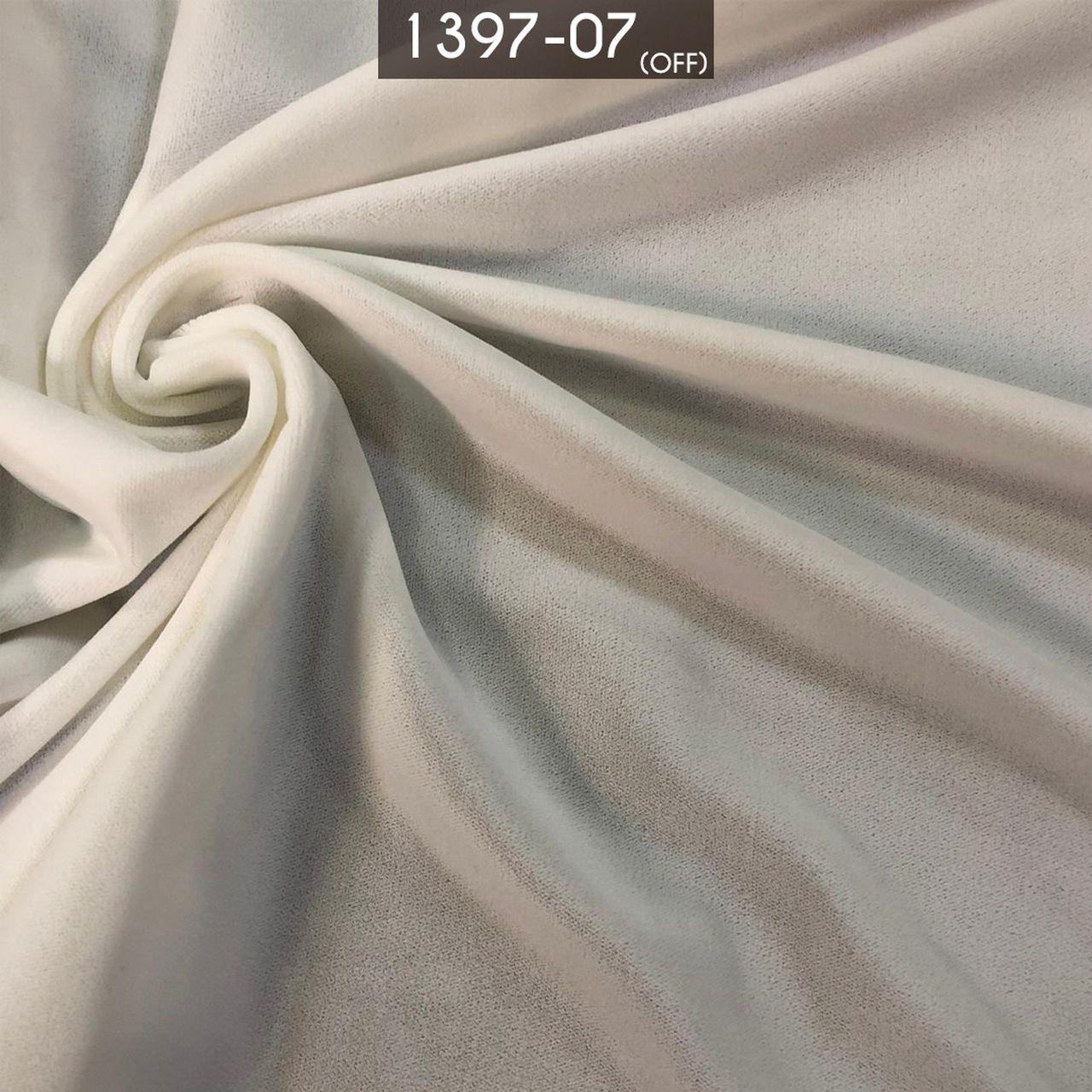 Tecido Veludo Alemão Off White