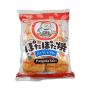 Biscoito de Arroz Want Want Shelly Alga Pota Pota Kit Sortidos