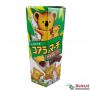 Biscoito Lotte Koala no Machi Chocolate - 10 Unidades