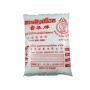 Farinha de Arroz Rice Flour White Elephant Brand 500g