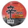 Lamen Coreano Shin Ramyun Cup 86g Kit 2 unidades