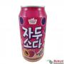 Refrigerante Coreano de Ameixa 350ml