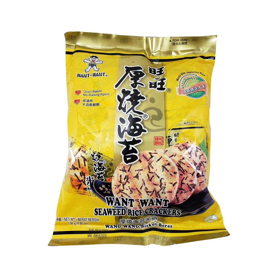 Biscoito de Arroz com Alga Nori Want Want Seaweed Rice Crackers 136g