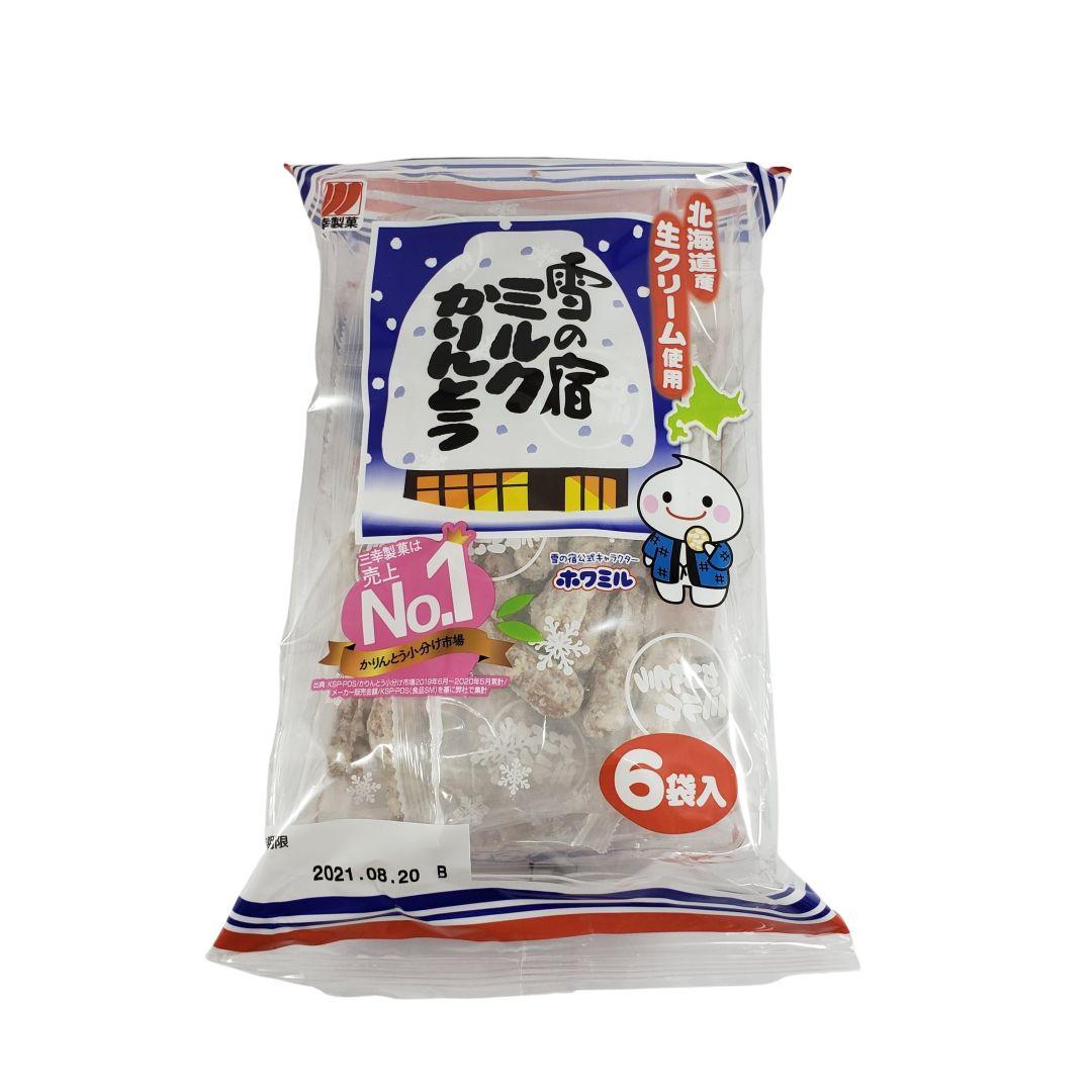 Biscoito sabor Leite Japonês Yuki no Yado Milk Karinto Sanko 120g