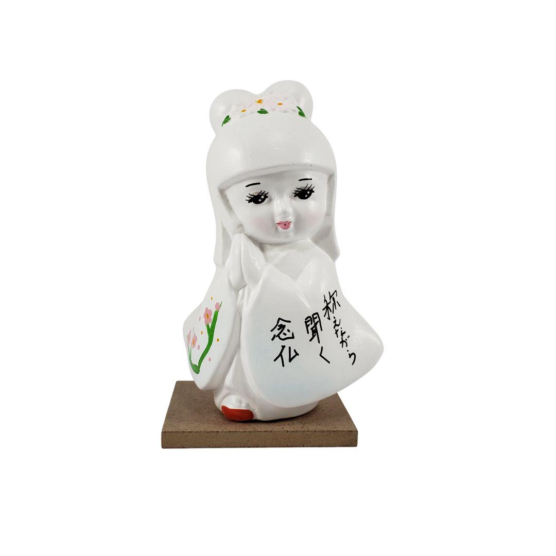Boneca Japonesa Megumi 13cm