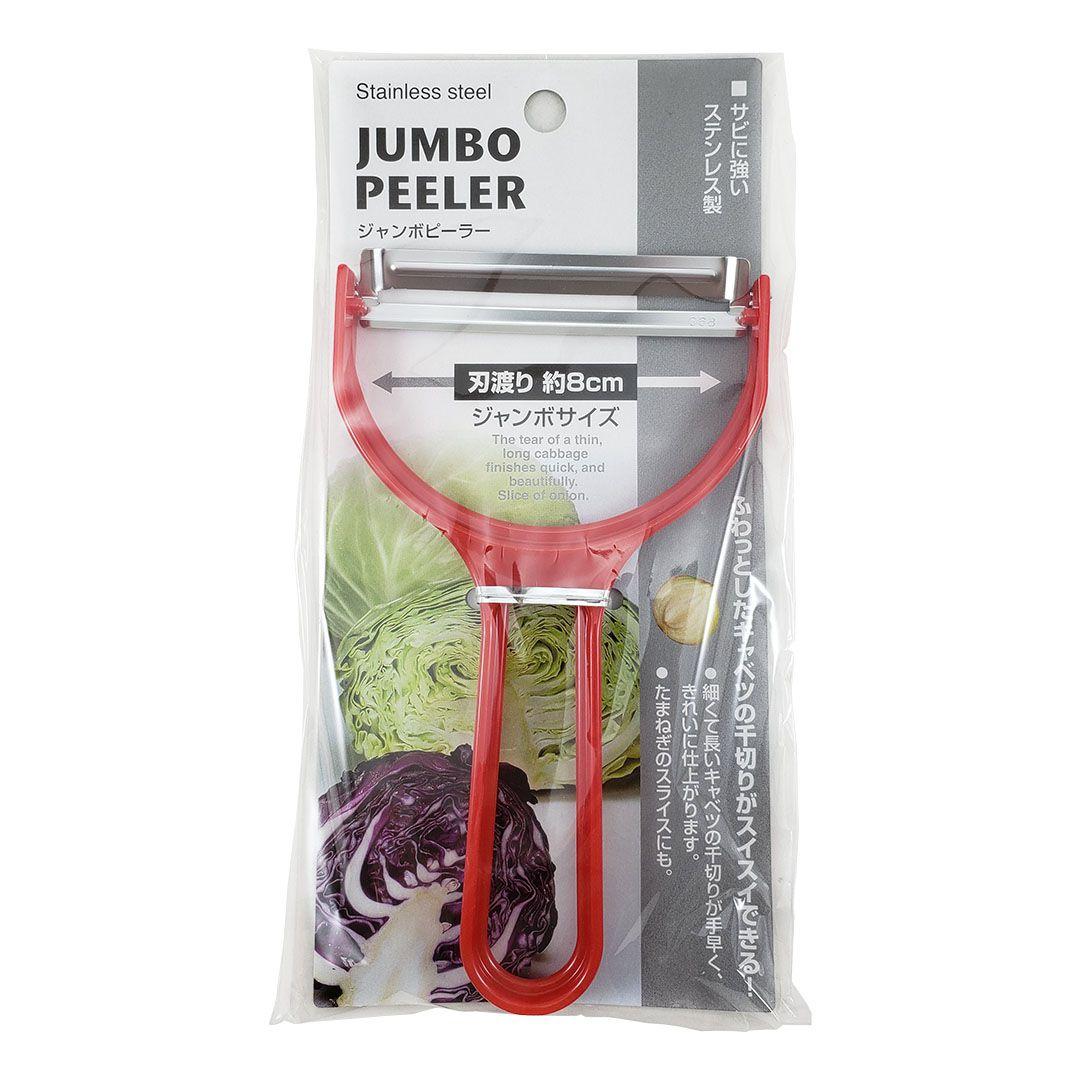 Descascador de Legumes Japonês Jumbo Peeler Vermelho
