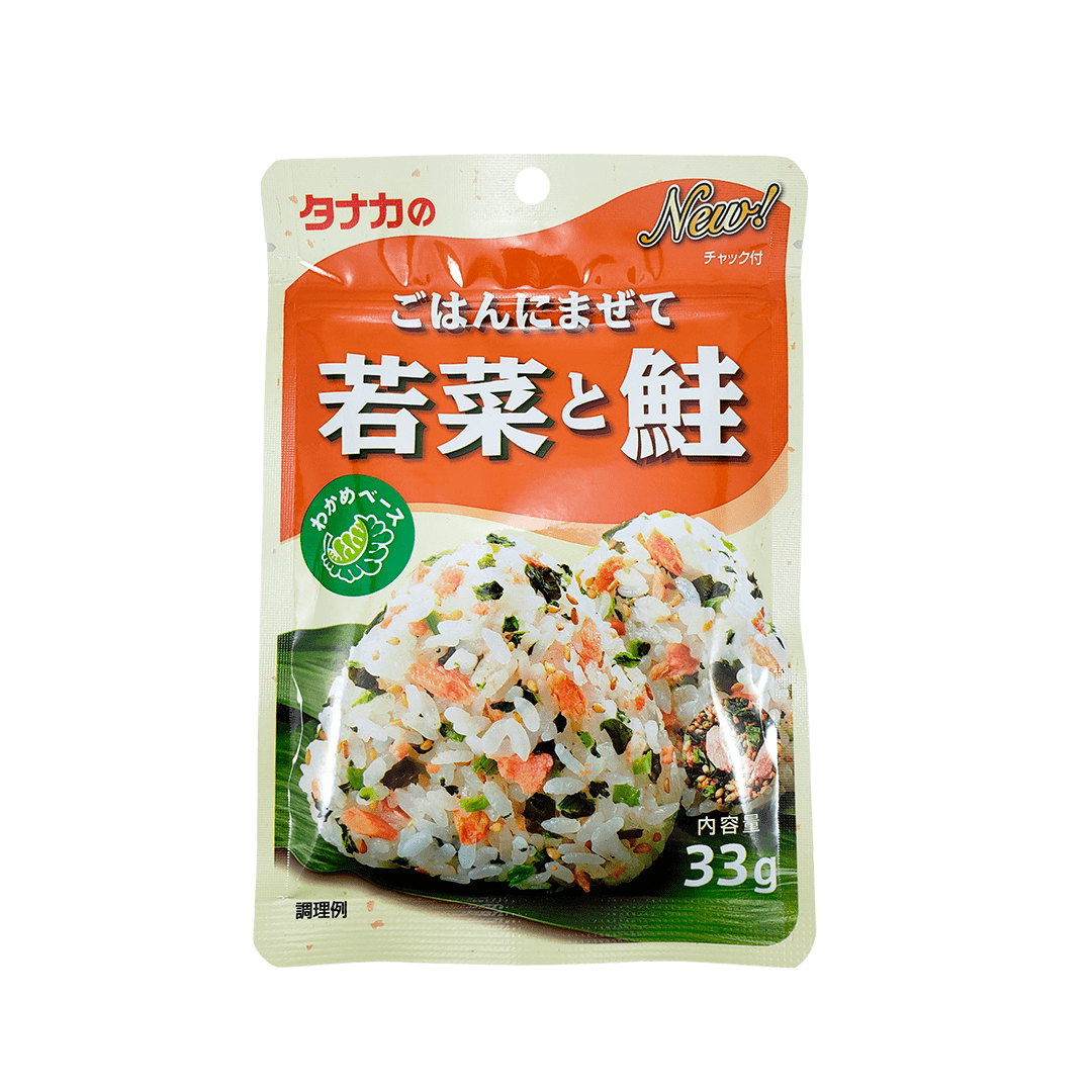 Tempero para Arroz sabor Algas e Salmão Gohan ni Mazete Wakame Sake Tanaka 33g