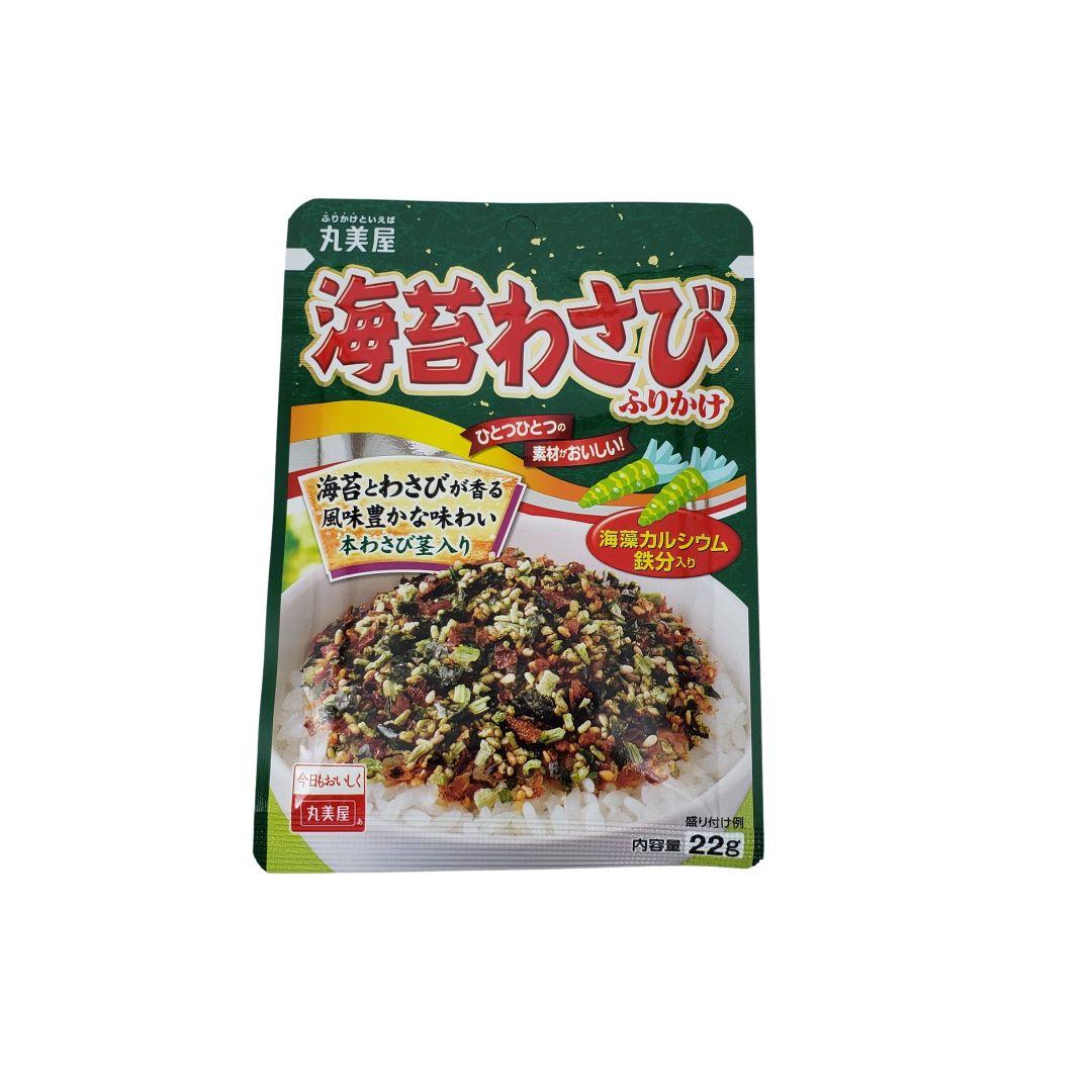 Furikake sabor Nori Wasabi Marumiya 22g