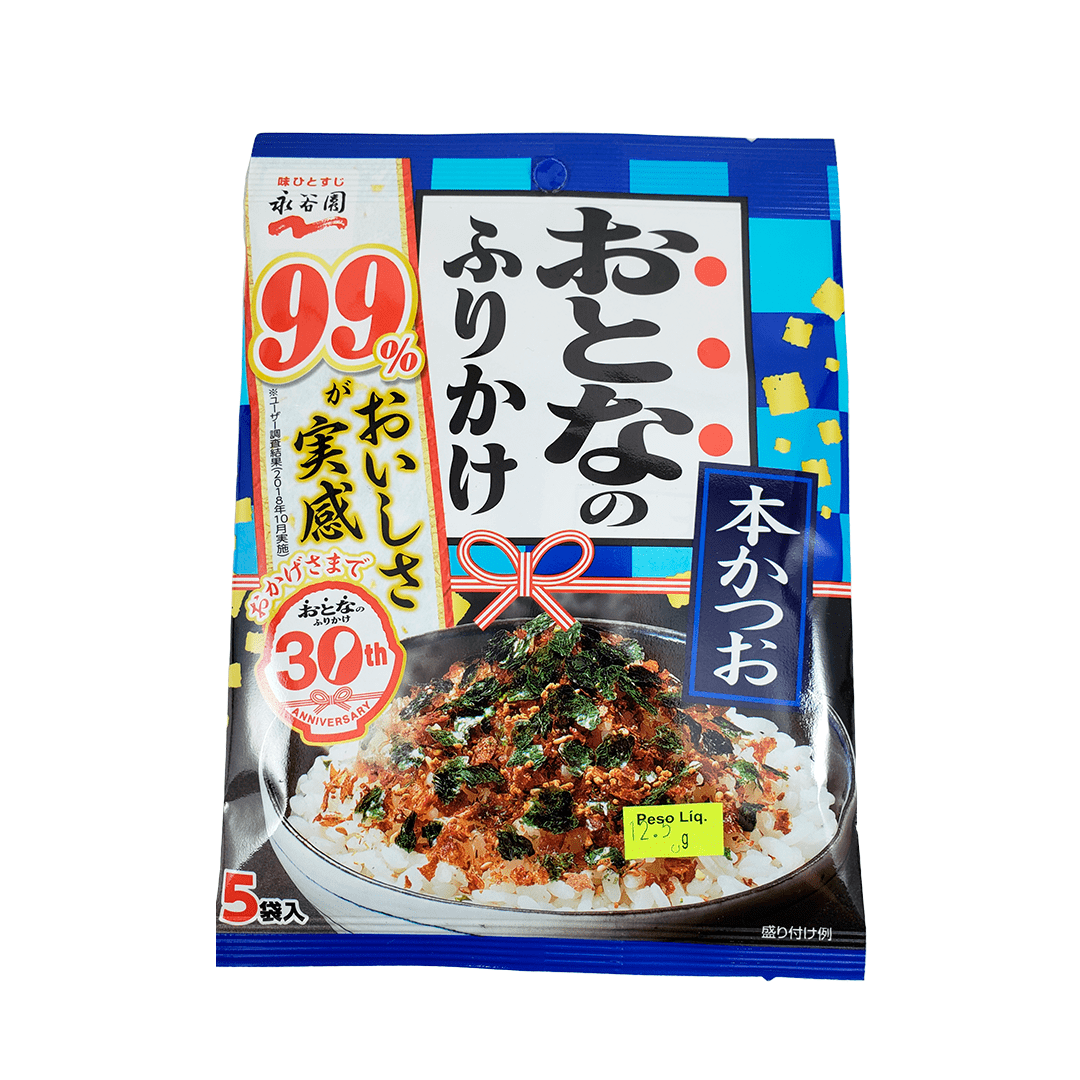 Furikake sabor Peixe Bonito Otona Katsuo Nagatanien 13g