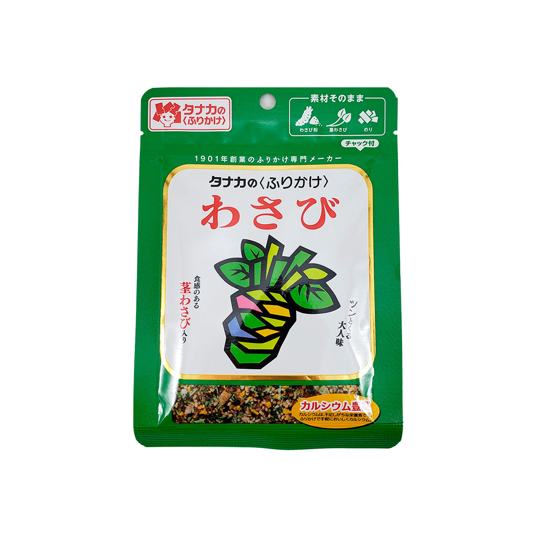Furikake sabor Wasabi Tanaka 20g