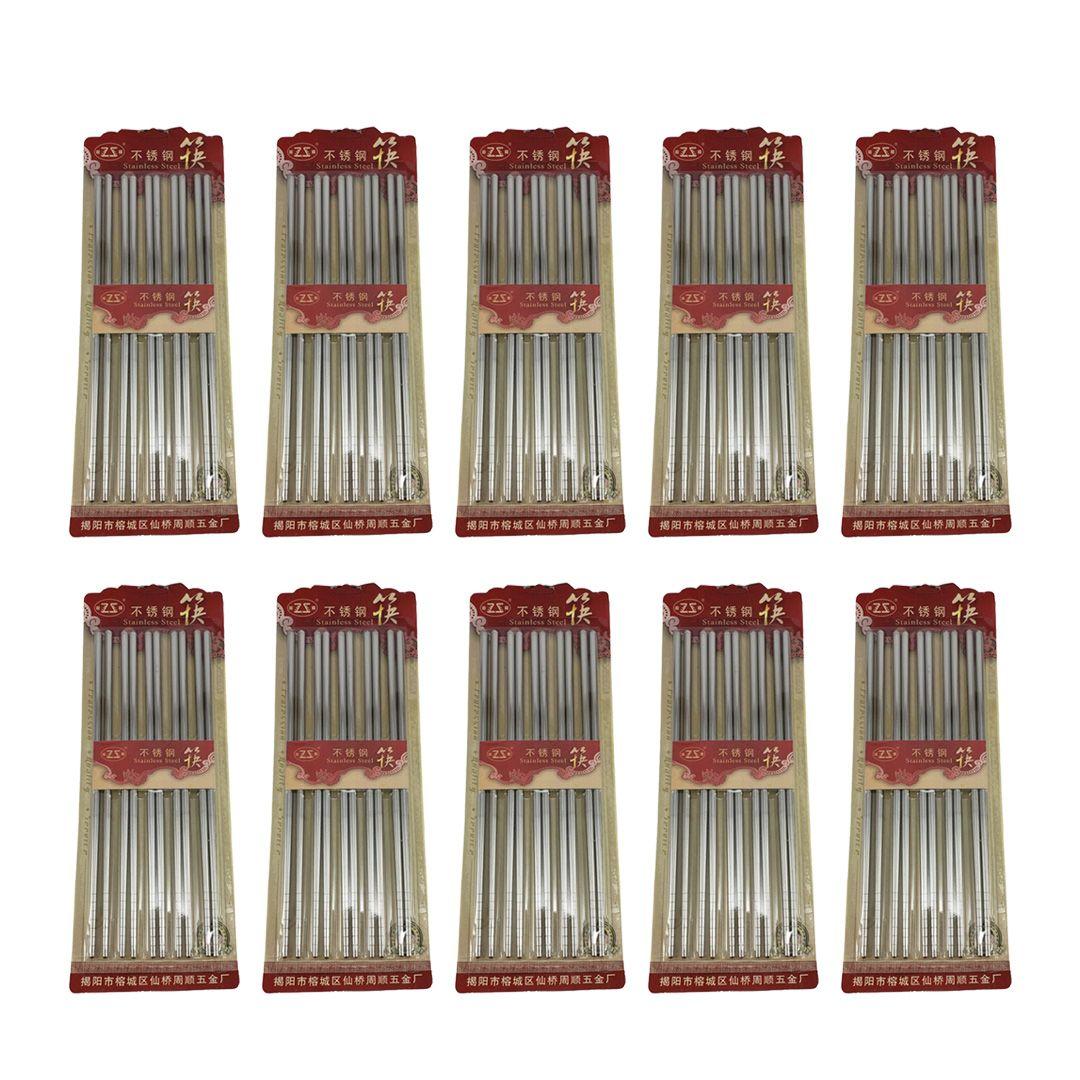 Kit Jogo de Hashi de Metal Inox com 50 pares