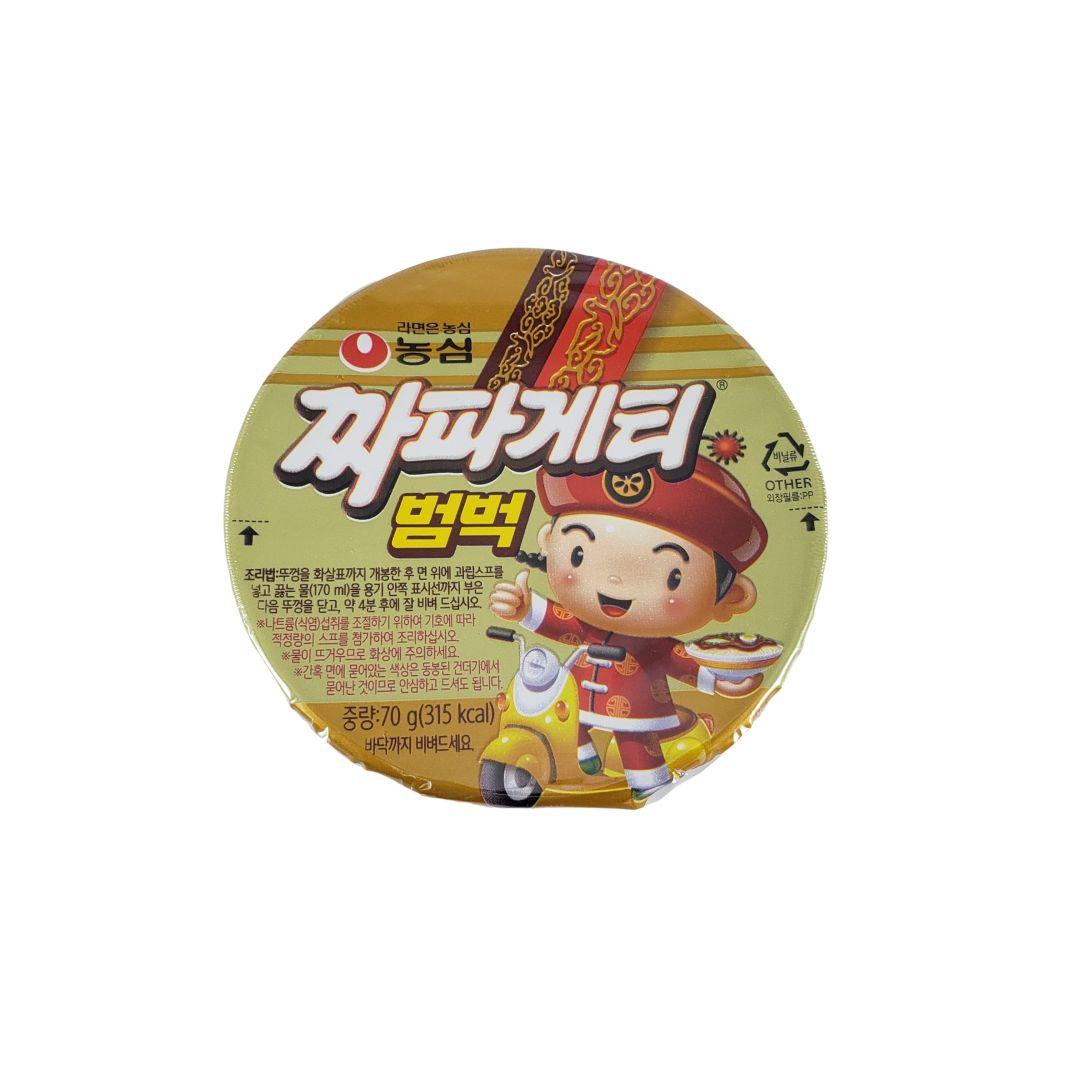 Lamen Coreano Chapaghetti Bumbuk Cup 70g