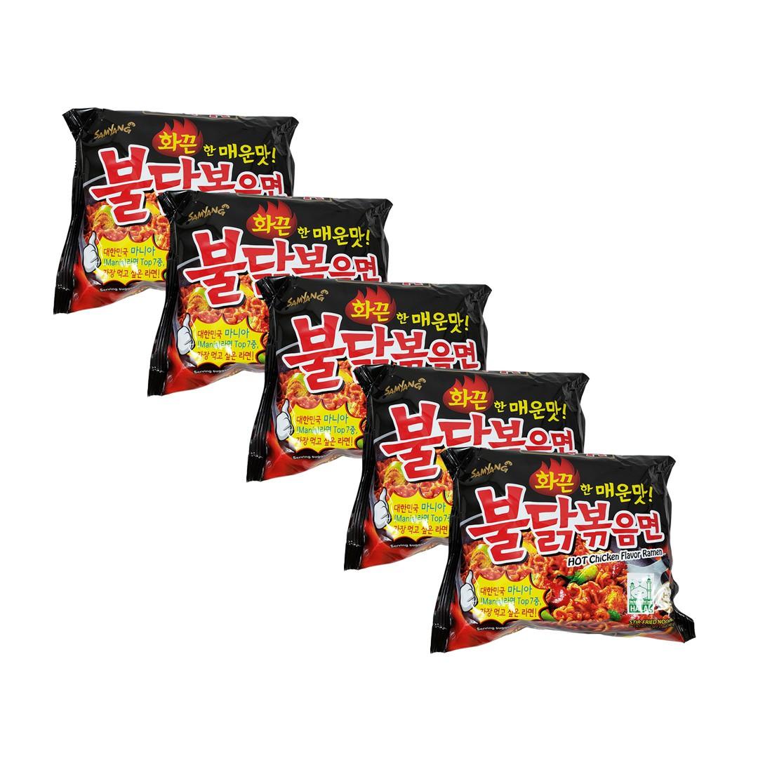 Lamen Coreano Frango Picante Hot Chicken Ramen 5 unidades
