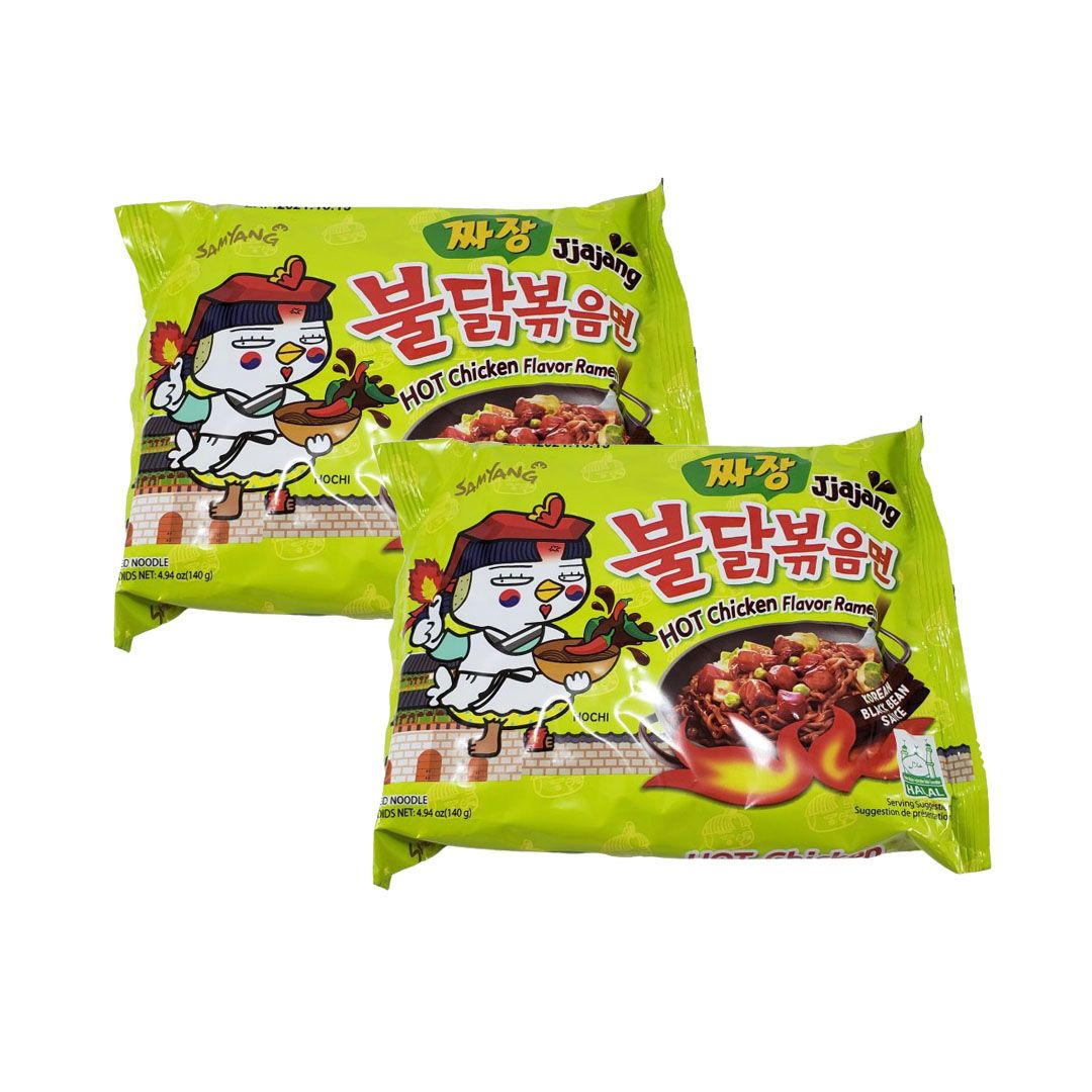 Lamen Coreano Frango Picante Hot Chicken Ramen Jjajant Kit 2 unidades