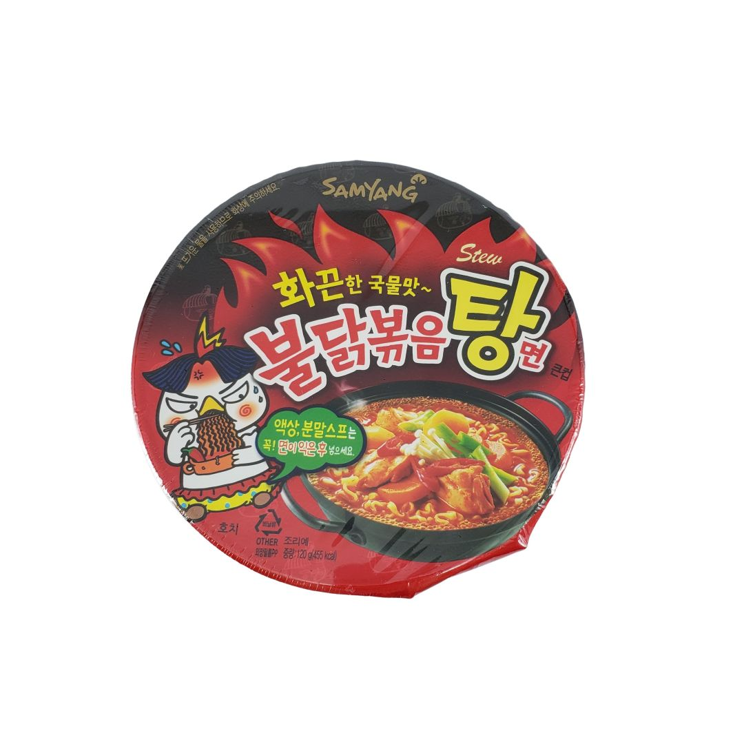 Lamen Coreano Frango Picante Tipo Sopa Hot Chicken Ramen Stew Type Big Bowl 120g