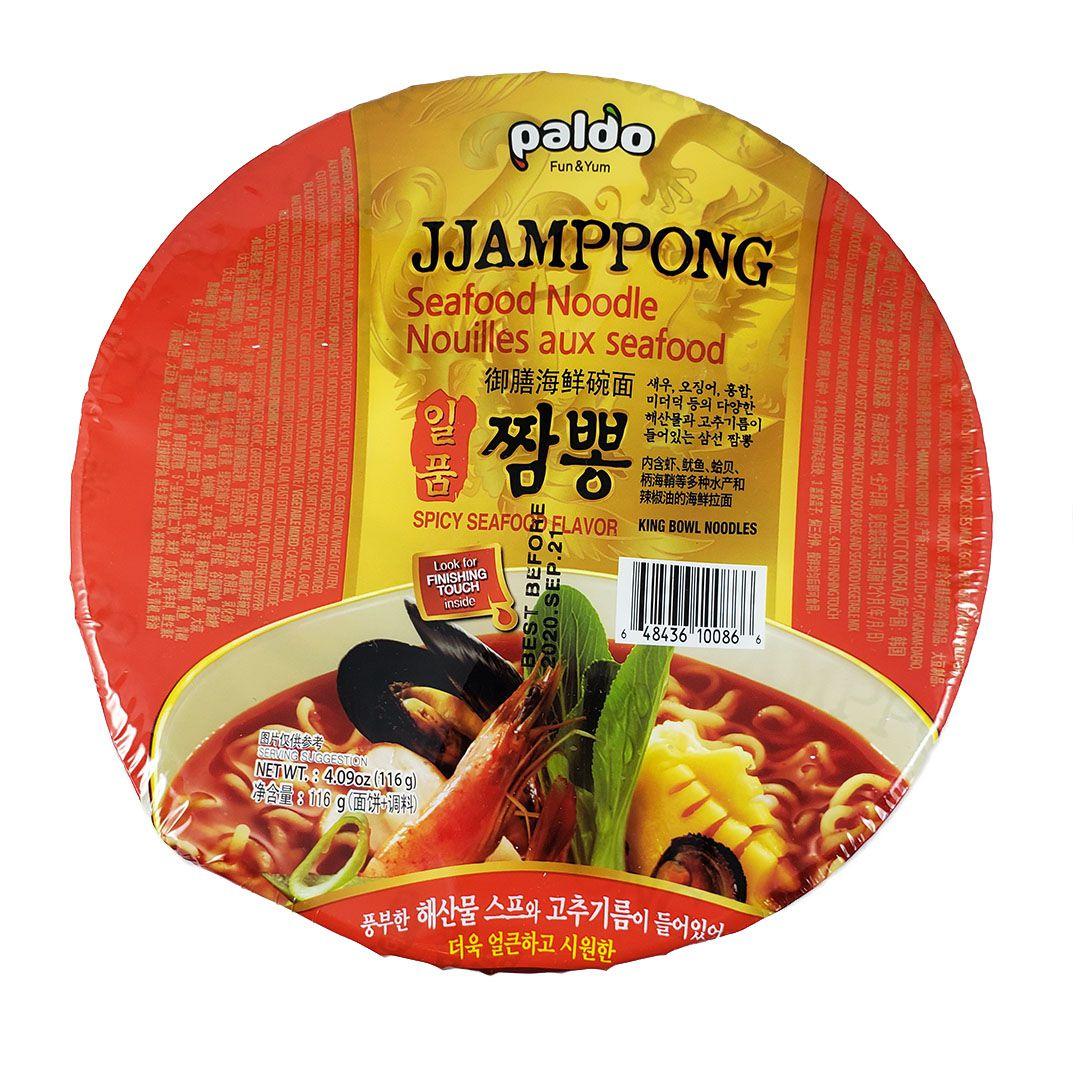 Lamen Coreano Jjamppong Frutos do Mar Picante Bowl