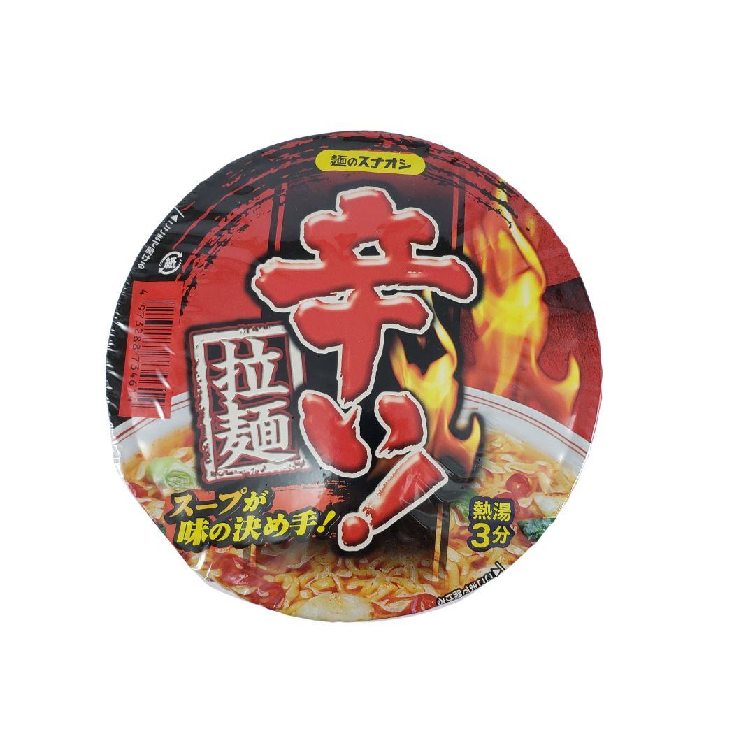 Lamen Japonês Apimentado Sunaoshi Karai Ramen 79g