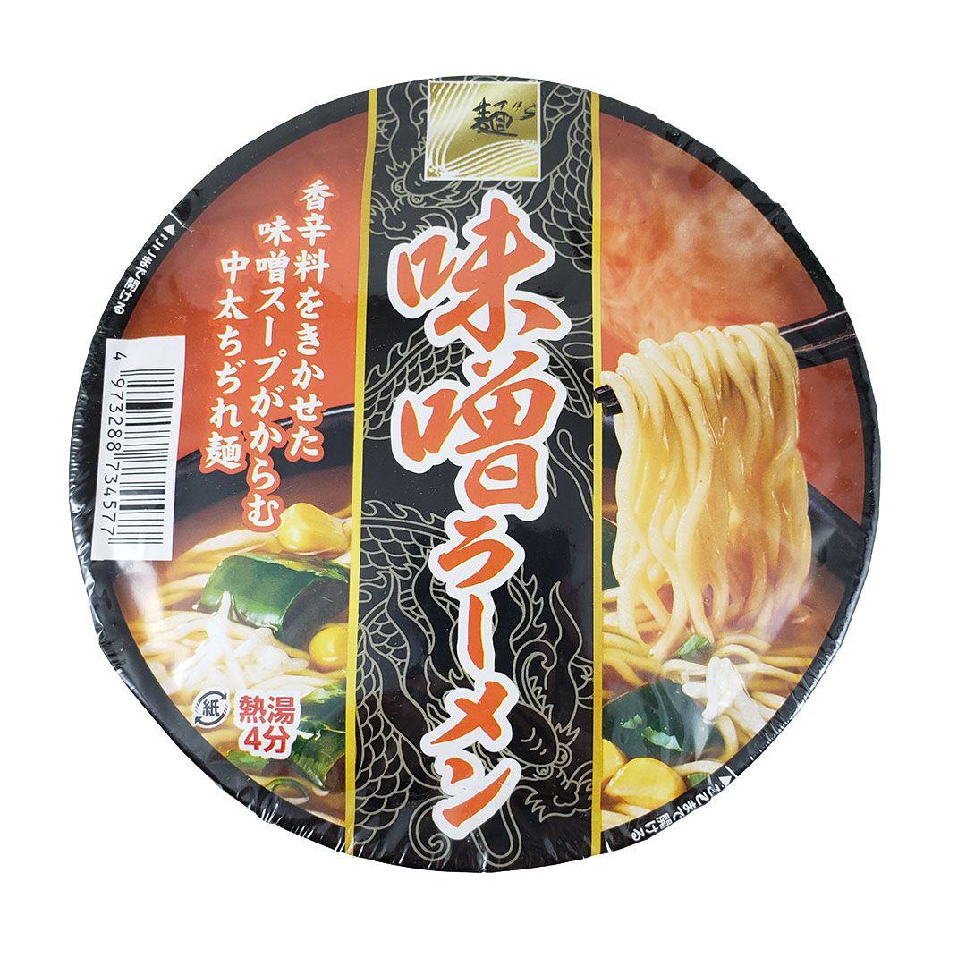 Lamen Japonês sabor Misso Sunaoshi Cup Misso Ramen 79g