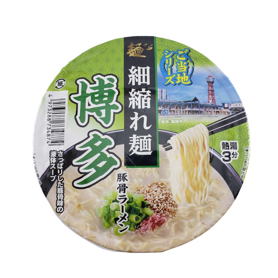 Lamen Japonês sabor Porco Tonkotsu Sunaoshi Cup 103g