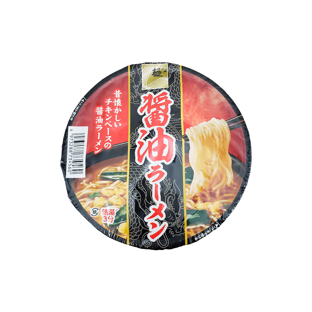 Lamen Japonês sabor Shoyu Sunaoshi Cup Shoyu Ramen 78g