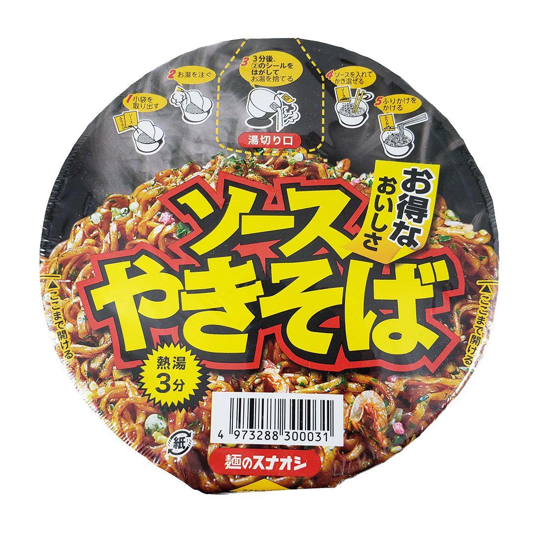 Lamen Japonês Sunaoshi Cup Sauce Yakisoba Noodle 86g