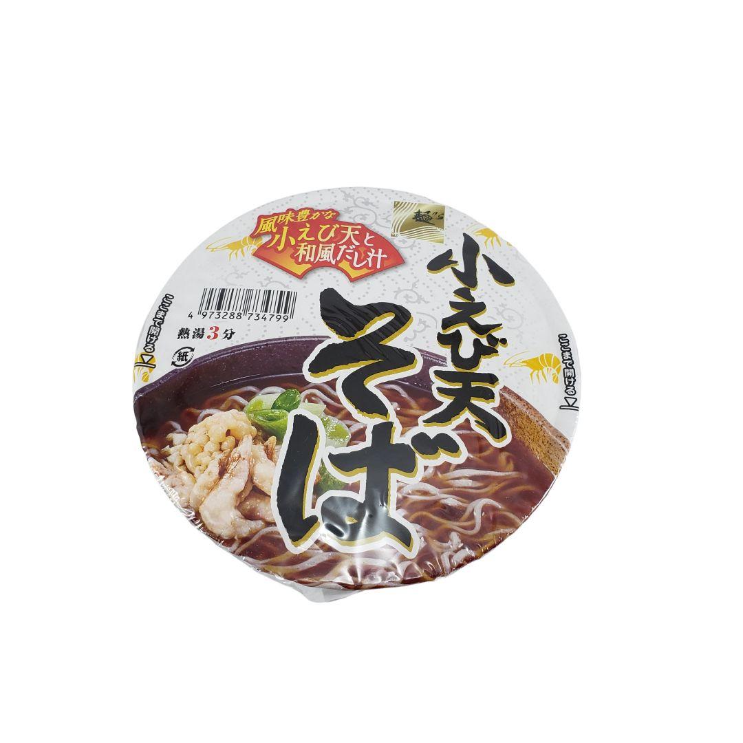 Lamen Japonês Sunaoshi Koebi Tensoba Noodle 84g