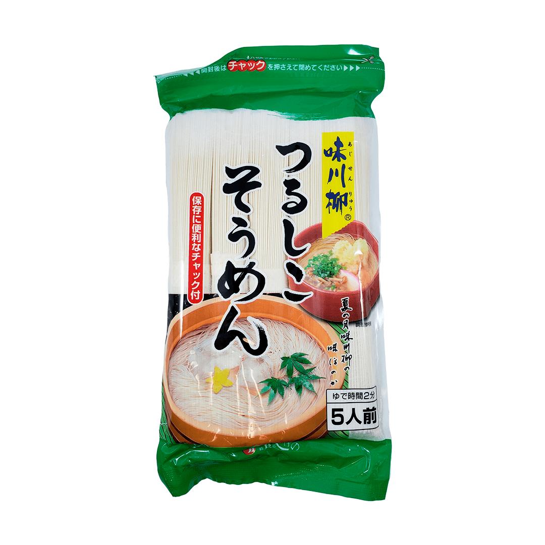 Macarrão Fino Somen Japonês Shigeno 400g