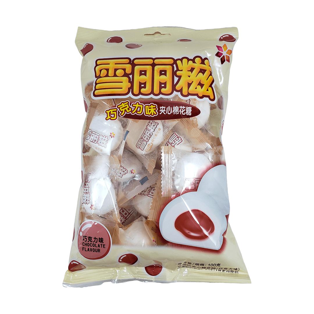 Marshmallow com recheio de Chocolate Zhong Shan 100g