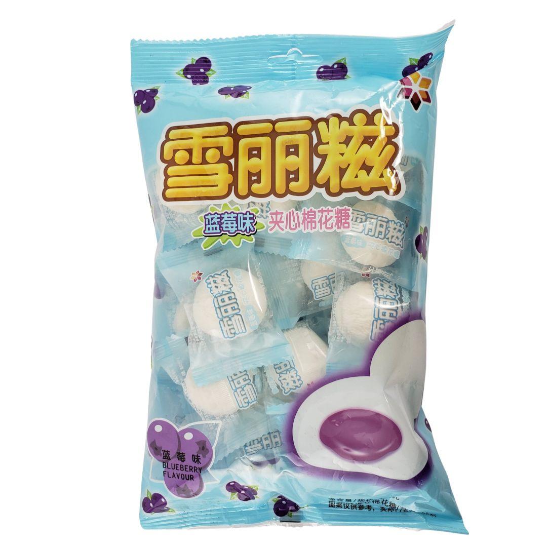 Marshmallow com recheio de Mirtilo Blueberry Zhong Shan 100g