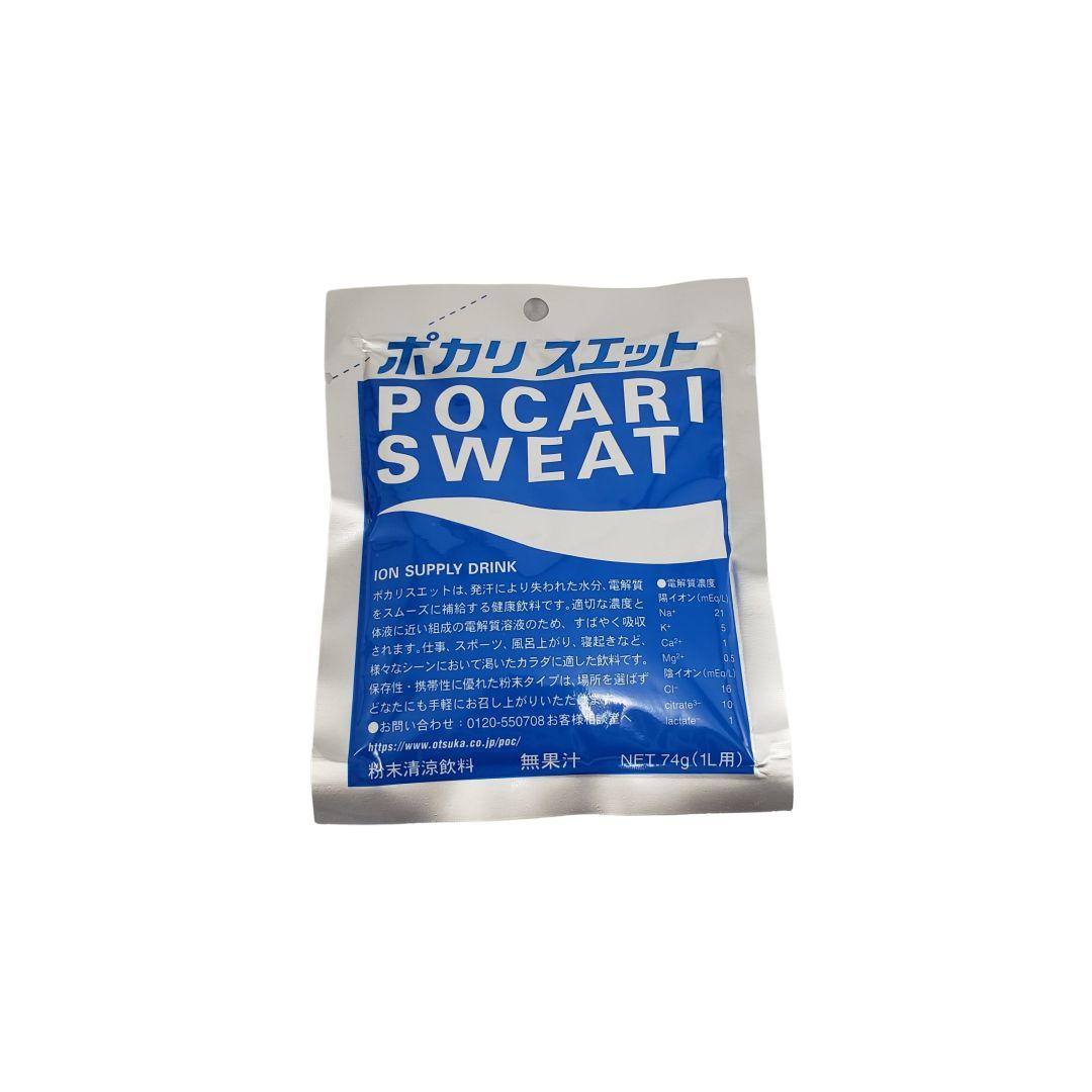 Pocari Sweat Preparo para Bebida Isotônica Japonesa 74g