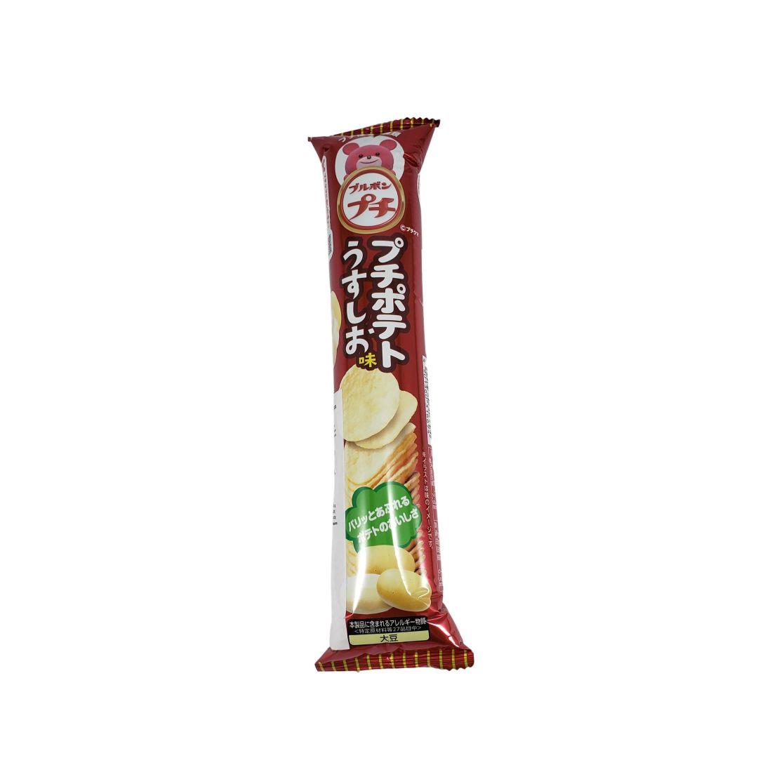 Salgadinho de Batata Japonês sabor Sal Petit Potato Usushio Bourbon 45g