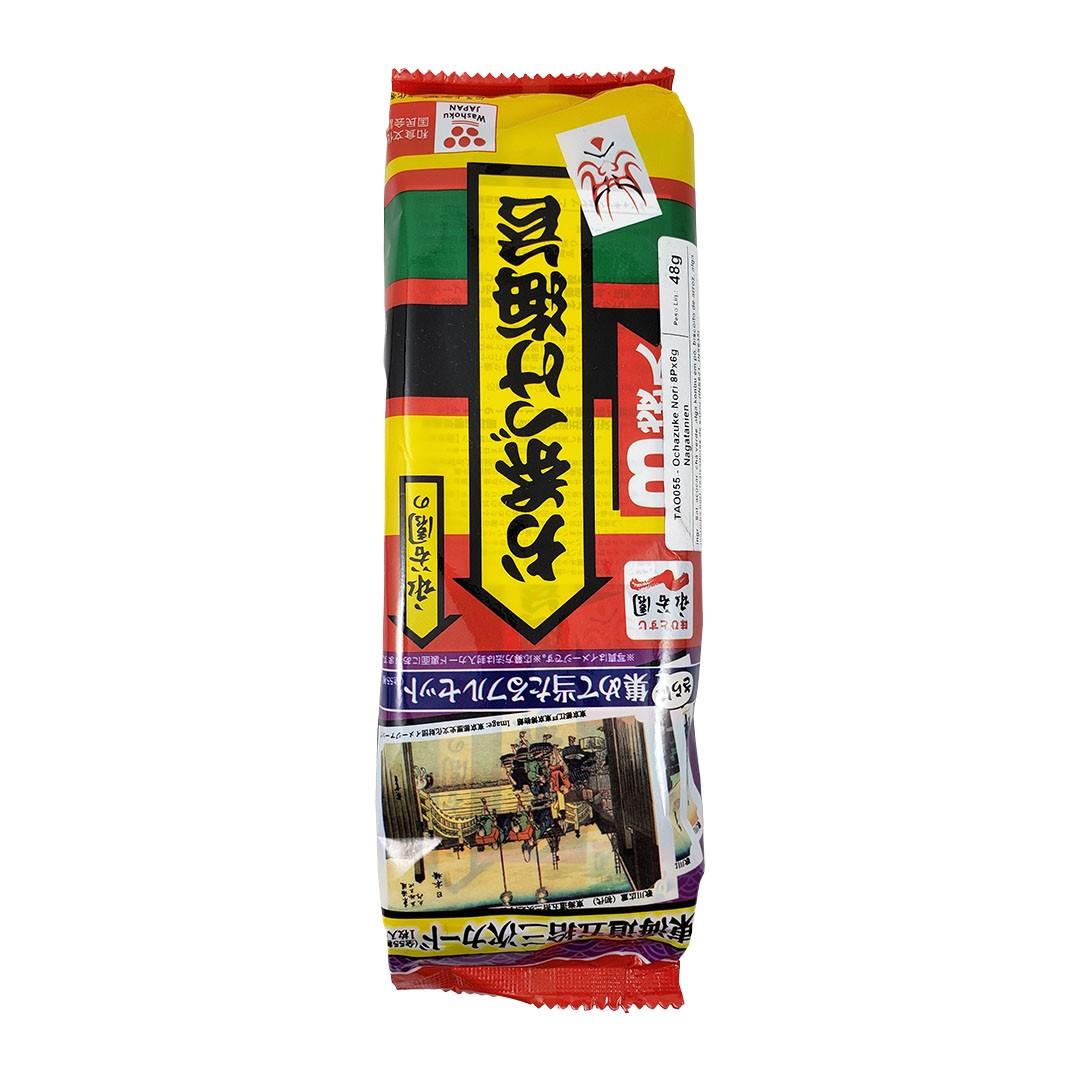 Tempero para Arroz Japonês Ochazuke Nori 8 Sachês