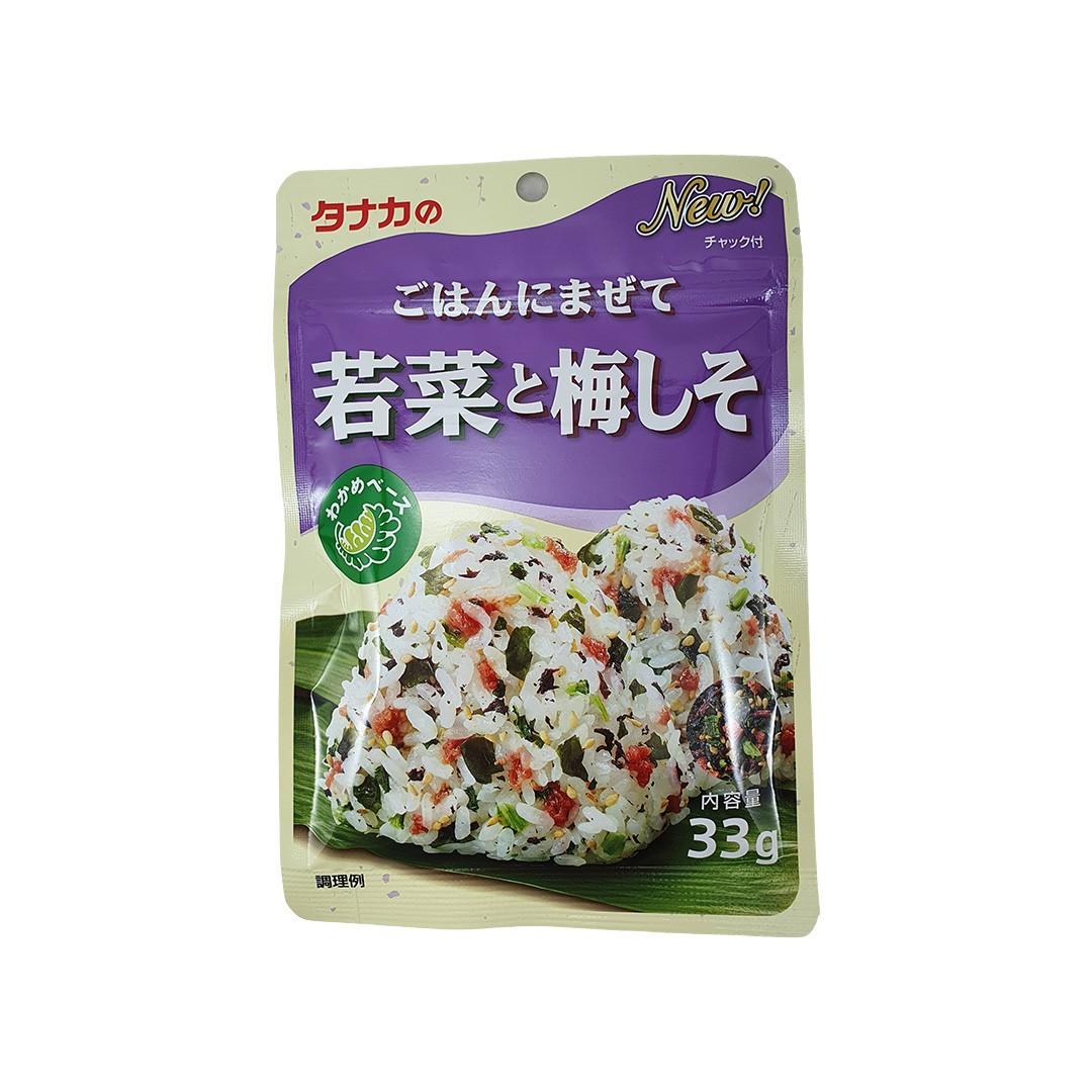 Tempero para Arroz sabor Ameixa Japonesa Gohan ni Mazete Wakana to Umeshiso Tanaka 33g