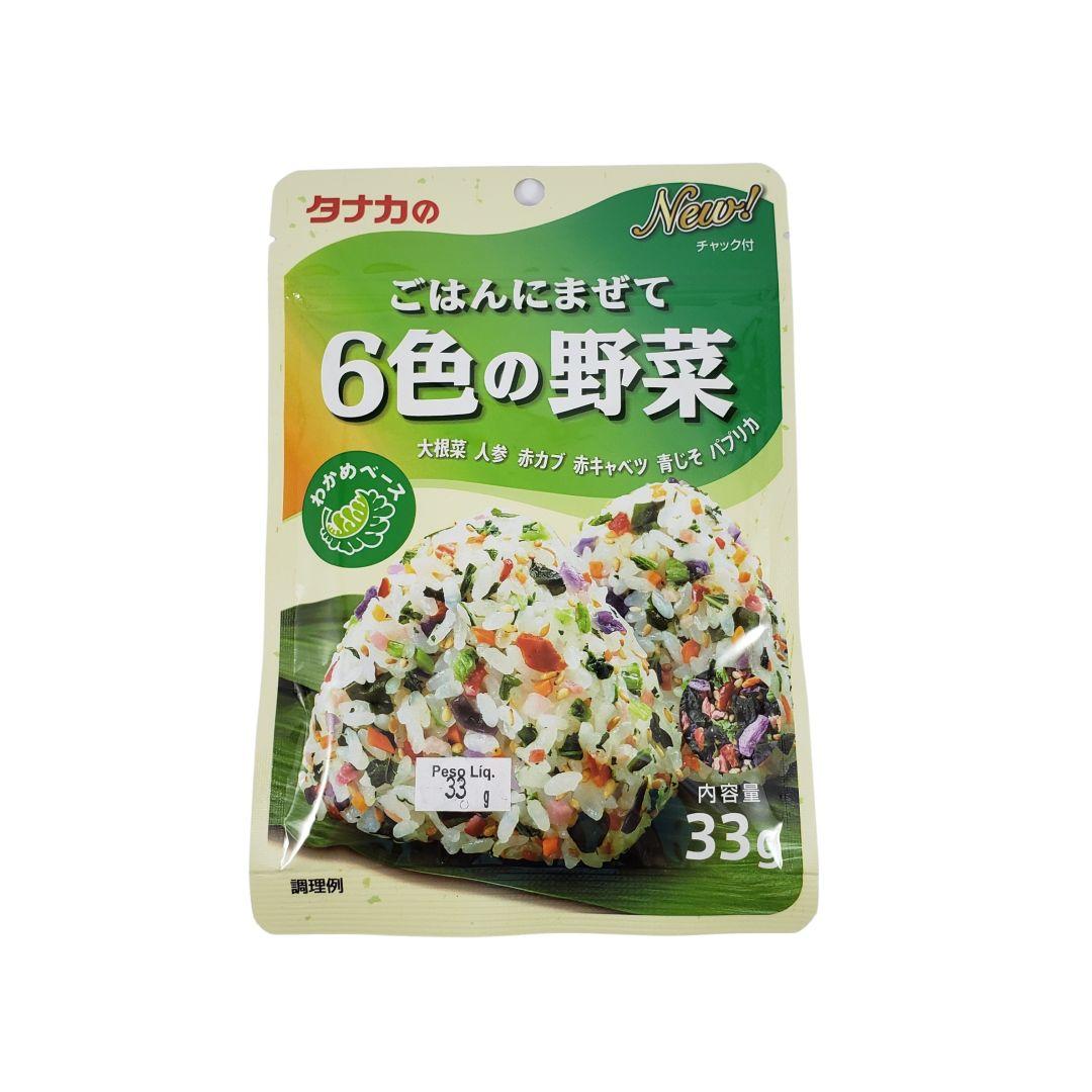 Tempero para Arroz sabor Legumes Gohan ni Mazete 6 Shoku no Yasai Tanaka 33g