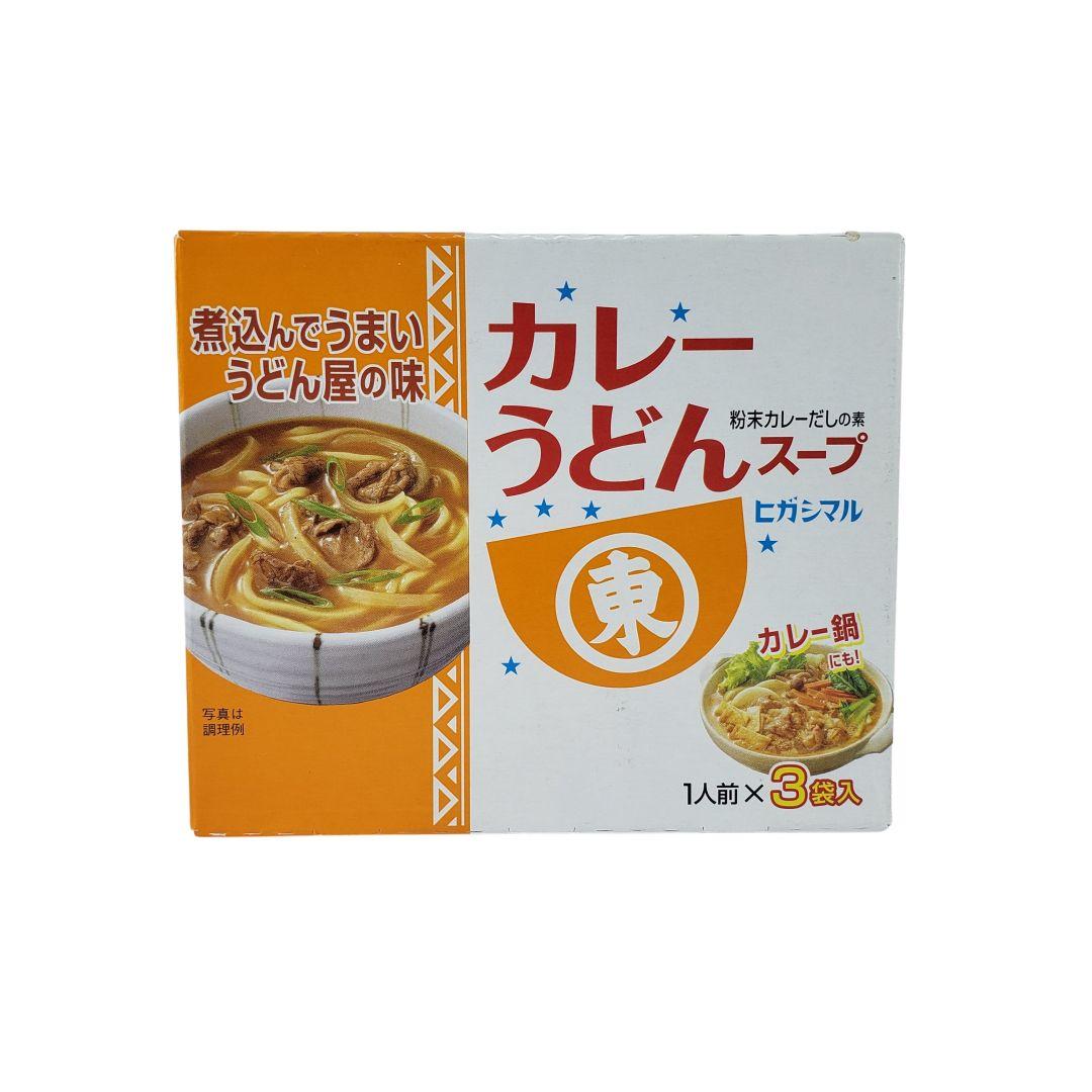 Tempero para Caldos Higashimaru Curry Udon Soup 51g