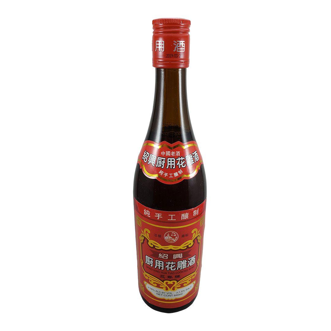 Vinho Chinês de Arroz Shao Xing Hua Tiao 640ml