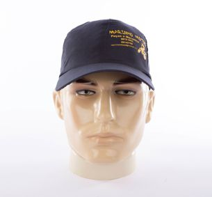 Boné em tecido tactel (microfibra) - Modelo Jockey