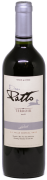 Vinho Chileno Don Patto Terroir Syrah 2019